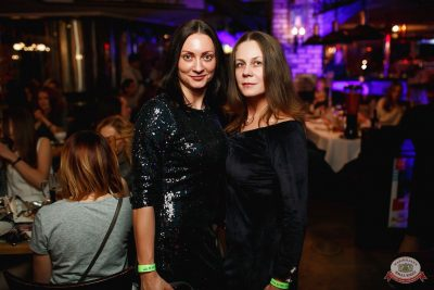 Вечеринка «Холостяки и холостячки», 19 января 2019 - Ресторан «Максимилианс» Новосибирск - 40