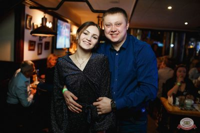 Вечеринка «Холостяки и холостячки», 19 января 2019 - Ресторан «Максимилианс» Новосибирск - 42