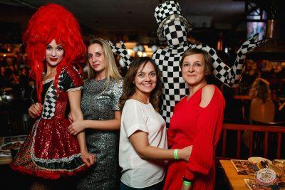 Вечеринка «Холостяки и холостячки», 19 января 2019 - Ресторан «Максимилианс» Новосибирск - 43