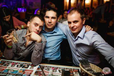 Вечеринка «Холостяки и холостячки», 19 января 2019 - Ресторан «Максимилианс» Новосибирск - 44