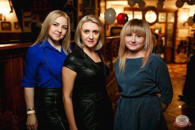 Вечеринка «Холостяки и холостячки», 19 января 2019 - Ресторан «Максимилианс» Новосибирск - 45