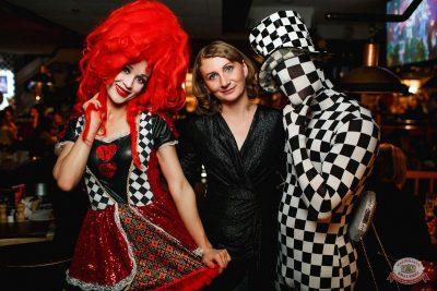 Вечеринка «Холостяки и холостячки», 19 января 2019 - Ресторан «Максимилианс» Новосибирск - 47