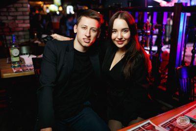 Вечеринка «Холостяки и холостячки», 19 января 2019 - Ресторан «Максимилианс» Новосибирск - 52