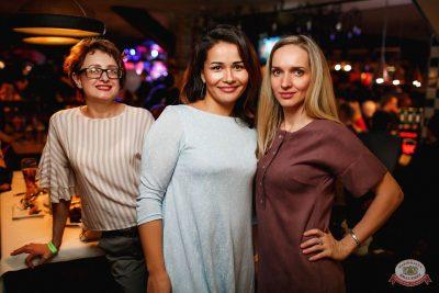 Вечеринка «Холостяки и холостячки», 19 января 2019 - Ресторан «Максимилианс» Новосибирск - 54