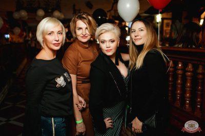 Вечеринка «Холостяки и холостячки», 19 января 2019 - Ресторан «Максимилианс» Новосибирск - 57