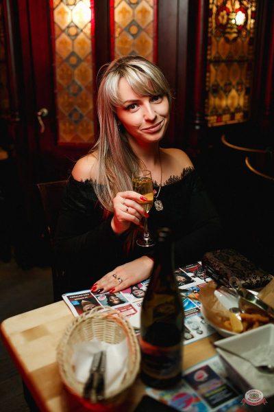 Вечеринка «Холостяки и холостячки», 19 января 2019 - Ресторан «Максимилианс» Новосибирск - 58