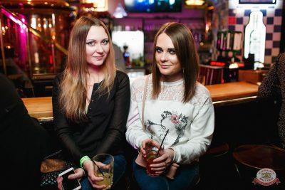 Вечеринка «Холостяки и холостячки», 19 января 2019 - Ресторан «Максимилианс» Новосибирск - 59