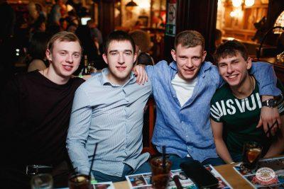 Вечеринка «Холостяки и холостячки», 19 января 2019 - Ресторан «Максимилианс» Новосибирск - 60