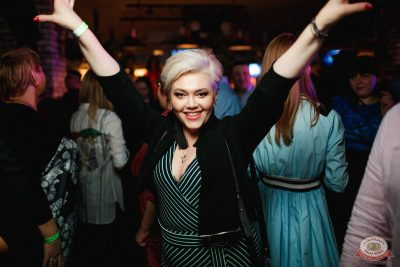 Вечеринка «Холостяки и холостячки», 19 января 2019 - Ресторан «Максимилианс» Новосибирск - 61