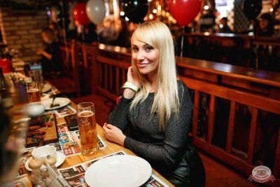 Вечеринка «Холостяки и холостячки», 19 января 2019 - Ресторан «Максимилианс» Новосибирск - 62