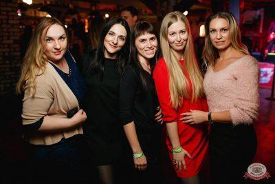 Вечеринка «Холостяки и холостячки», 19 января 2019 - Ресторан «Максимилианс» Новосибирск - 64