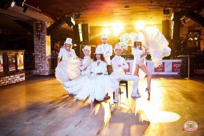 Вечеринка «Холостяки и холостячки», 2 августа 2019 - Ресторан «Максимилианс» Новосибирск - 10