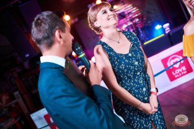 Вечеринка «Холостяки и холостячки», 2 августа 2019 - Ресторан «Максимилианс» Новосибирск - 12