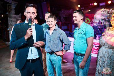 Вечеринка «Холостяки и холостячки», 2 августа 2019 - Ресторан «Максимилианс» Новосибирск - 14