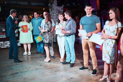 Вечеринка «Холостяки и холостячки», 2 августа 2019 - Ресторан «Максимилианс» Новосибирск - 15