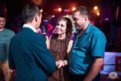 Вечеринка «Холостяки и холостячки», 2 августа 2019 - Ресторан «Максимилианс» Новосибирск - 17