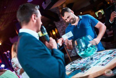 Вечеринка «Холостяки и холостячки», 2 августа 2019 - Ресторан «Максимилианс» Новосибирск - 20