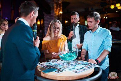 Вечеринка «Холостяки и холостячки», 2 августа 2019 - Ресторан «Максимилианс» Новосибирск - 21
