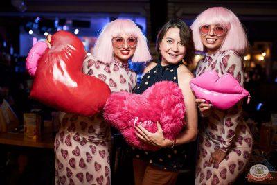 Вечеринка «Холостяки и холостячки», 2 августа 2019 - Ресторан «Максимилианс» Новосибирск - 25