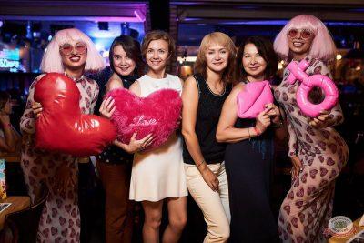 Вечеринка «Холостяки и холостячки», 2 августа 2019 - Ресторан «Максимилианс» Новосибирск - 29