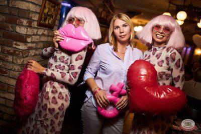 Вечеринка «Холостяки и холостячки», 2 августа 2019 - Ресторан «Максимилианс» Новосибирск - 32