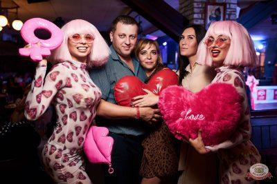 Вечеринка «Холостяки и холостячки», 2 августа 2019 - Ресторан «Максимилианс» Новосибирск - 33