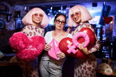 Вечеринка «Холостяки и холостячки», 2 августа 2019 - Ресторан «Максимилианс» Новосибирск - 34