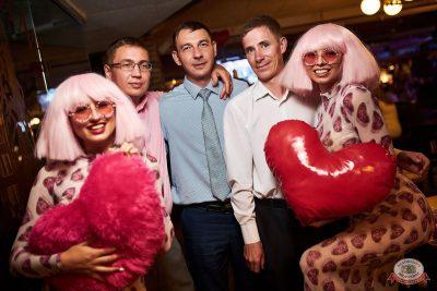 Вечеринка «Холостяки и холостячки», 2 августа 2019 - Ресторан «Максимилианс» Новосибирск - 36
