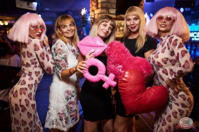 Вечеринка «Холостяки и холостячки», 2 августа 2019 - Ресторан «Максимилианс» Новосибирск - 37