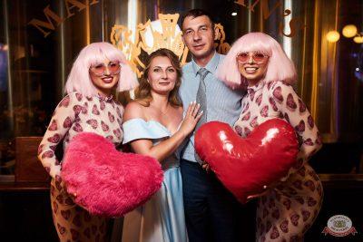 Вечеринка «Холостяки и холостячки», 2 августа 2019 - Ресторан «Максимилианс» Новосибирск - 42