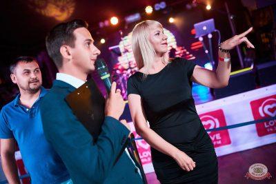 Вечеринка «Холостяки и холостячки», 2 августа 2019 - Ресторан «Максимилианс» Новосибирск - 5