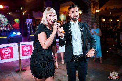 Вечеринка «Холостяки и холостячки», 2 августа 2019 - Ресторан «Максимилианс» Новосибирск - 7