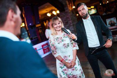 Вечеринка «Холостяки и холостячки», 2 августа 2019 - Ресторан «Максимилианс» Новосибирск - 8