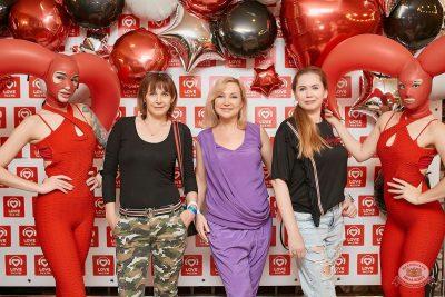 Вечеринка «Холостяки и холостячки», 21 июня 2019 - Ресторан «Максимилианс» Новосибирск - 1