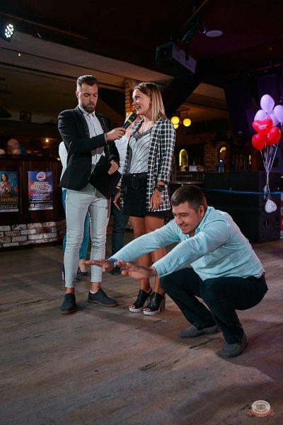 Вечеринка «Холостяки и холостячки», 21 июня 2019 - Ресторан «Максимилианс» Новосибирск - 12