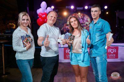 Вечеринка «Холостяки и холостячки», 21 июня 2019 - Ресторан «Максимилианс» Новосибирск - 13