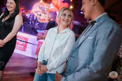 Вечеринка «Холостяки и холостячки», 21 июня 2019 - Ресторан «Максимилианс» Новосибирск - 16