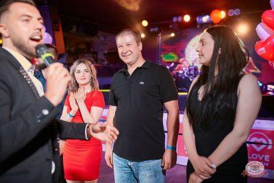 Вечеринка «Холостяки и холостячки», 21 июня 2019 - Ресторан «Максимилианс» Новосибирск - 17