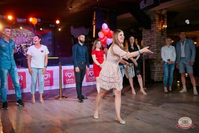 Вечеринка «Холостяки и холостячки», 21 июня 2019 - Ресторан «Максимилианс» Новосибирск - 18