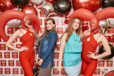 Вечеринка «Холостяки и холостячки», 21 июня 2019 - Ресторан «Максимилианс» Новосибирск - 2