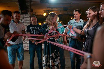 Вечеринка «Холостяки и холостячки», 21 июня 2019 - Ресторан «Максимилианс» Новосибирск - 22