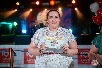 Вечеринка «Холостяки и холостячки», 21 июня 2019 - Ресторан «Максимилианс» Новосибирск - 24