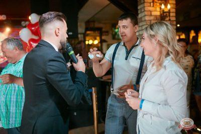 Вечеринка «Холостяки и холостячки», 21 июня 2019 - Ресторан «Максимилианс» Новосибирск - 26