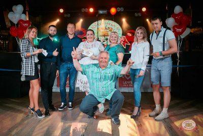 Вечеринка «Холостяки и холостячки», 21 июня 2019 - Ресторан «Максимилианс» Новосибирск - 27