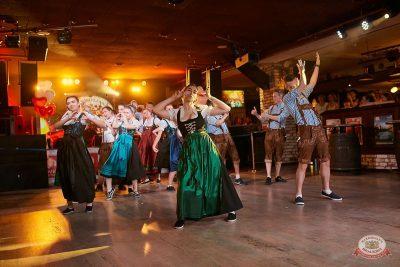 Вечеринка «Холостяки и холостячки», 21 июня 2019 - Ресторан «Максимилианс» Новосибирск - 28