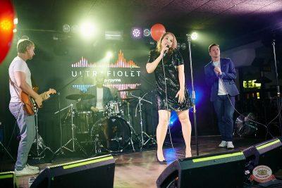Вечеринка «Холостяки и холостячки», 21 июня 2019 - Ресторан «Максимилианс» Новосибирск - 29