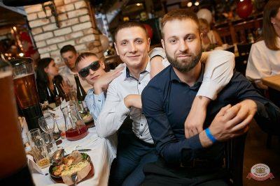 Вечеринка «Холостяки и холостячки», 21 июня 2019 - Ресторан «Максимилианс» Новосибирск - 30