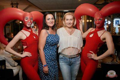Вечеринка «Холостяки и холостячки», 21 июня 2019 - Ресторан «Максимилианс» Новосибирск - 31