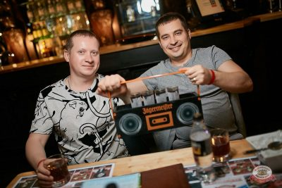 Вечеринка «Холостяки и холостячки», 21 июня 2019 - Ресторан «Максимилианс» Новосибирск - 34