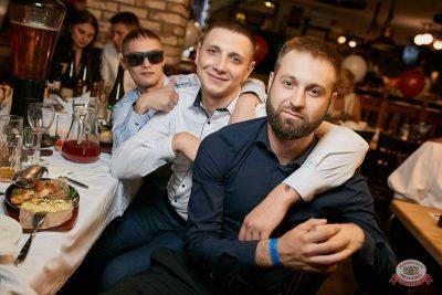 Вечеринка «Холостяки и холостячки», 21 июня 2019 - Ресторан «Максимилианс» Новосибирск - 35